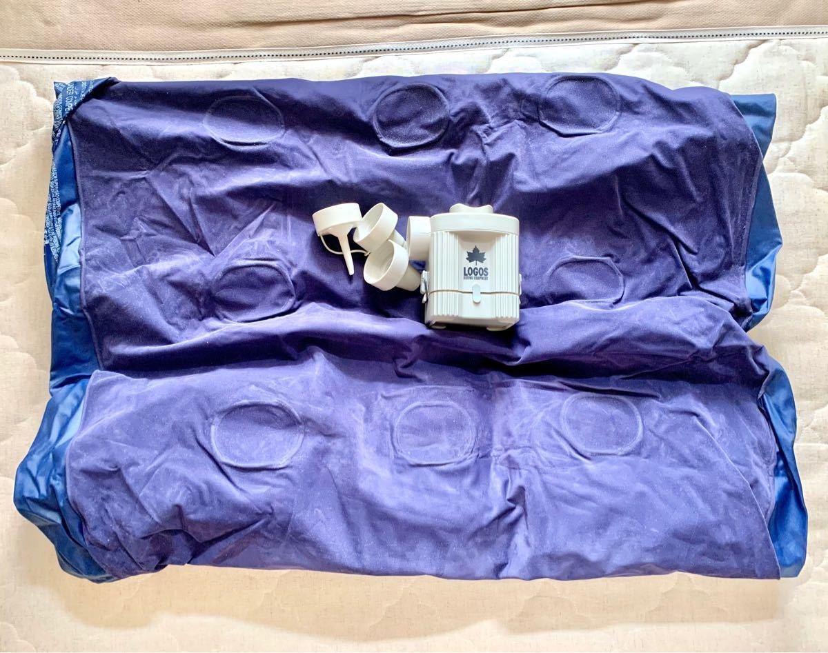 LOGOS ロゴス 電動 エアポンプ&エアベッド73cm幅セット エアーマットレス
