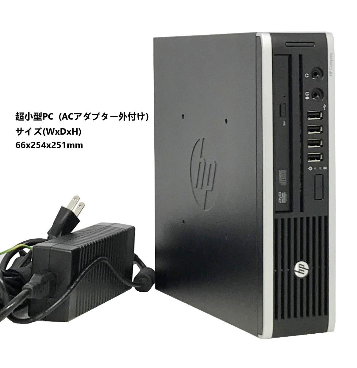 超省スペースタイプ■驚速SSD Core i5-3470S 3.6GHz x4/8GB■新mSATA:256GB+大容量HDD:500GB Win10 Office2019無線/USB3.0 ■ HP 8300 US 5