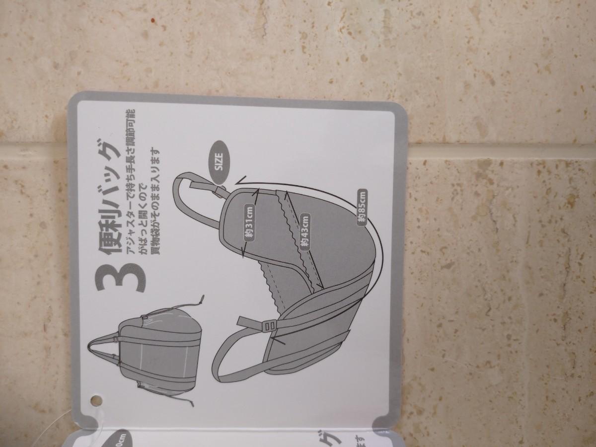 新品 マイメロディ トートバッグ グレー 便利バッグ エコバック レジカゴバッグ