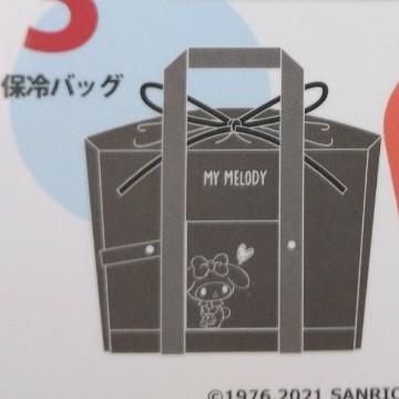 送料無料 新品 マイメロディ 保冷バッグ グレー エコバッグ 折りたたみバッグ サンリオ エコトートバッグ レジカゴバッグ