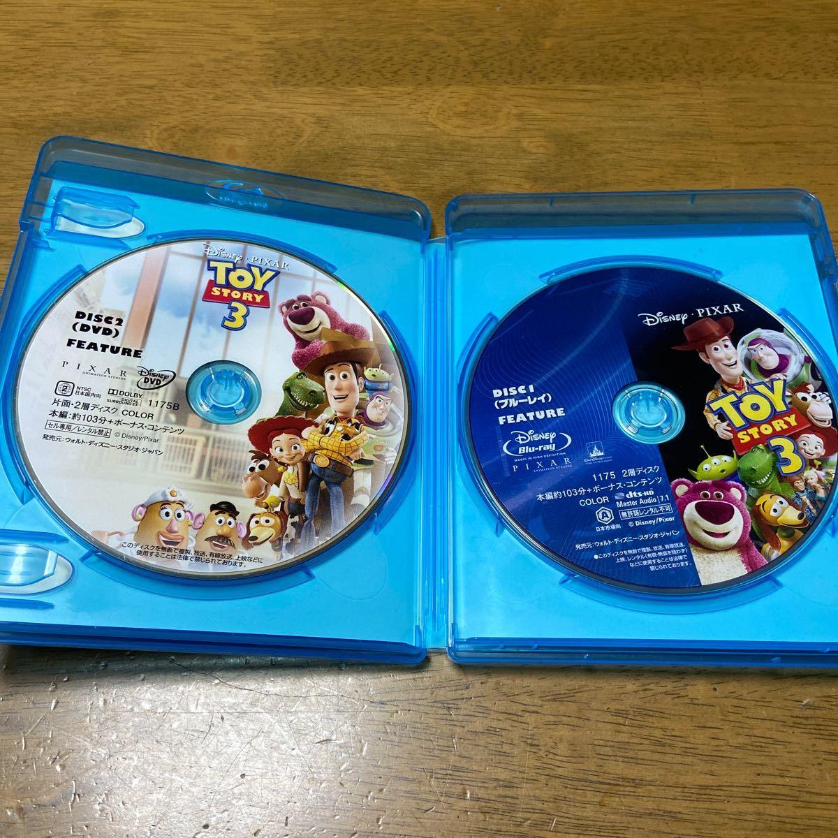 トイストーリー3 ブルーレイ+DVDセット (Blu−ray Disc) (ディズニー)