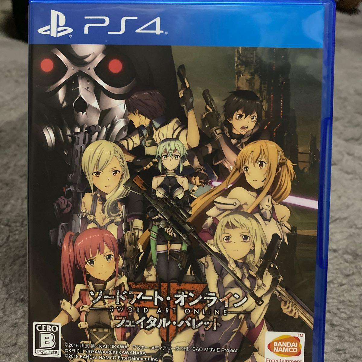 【PS4】 ソードアート・オンライン フェイタル・バレット [通常版]
