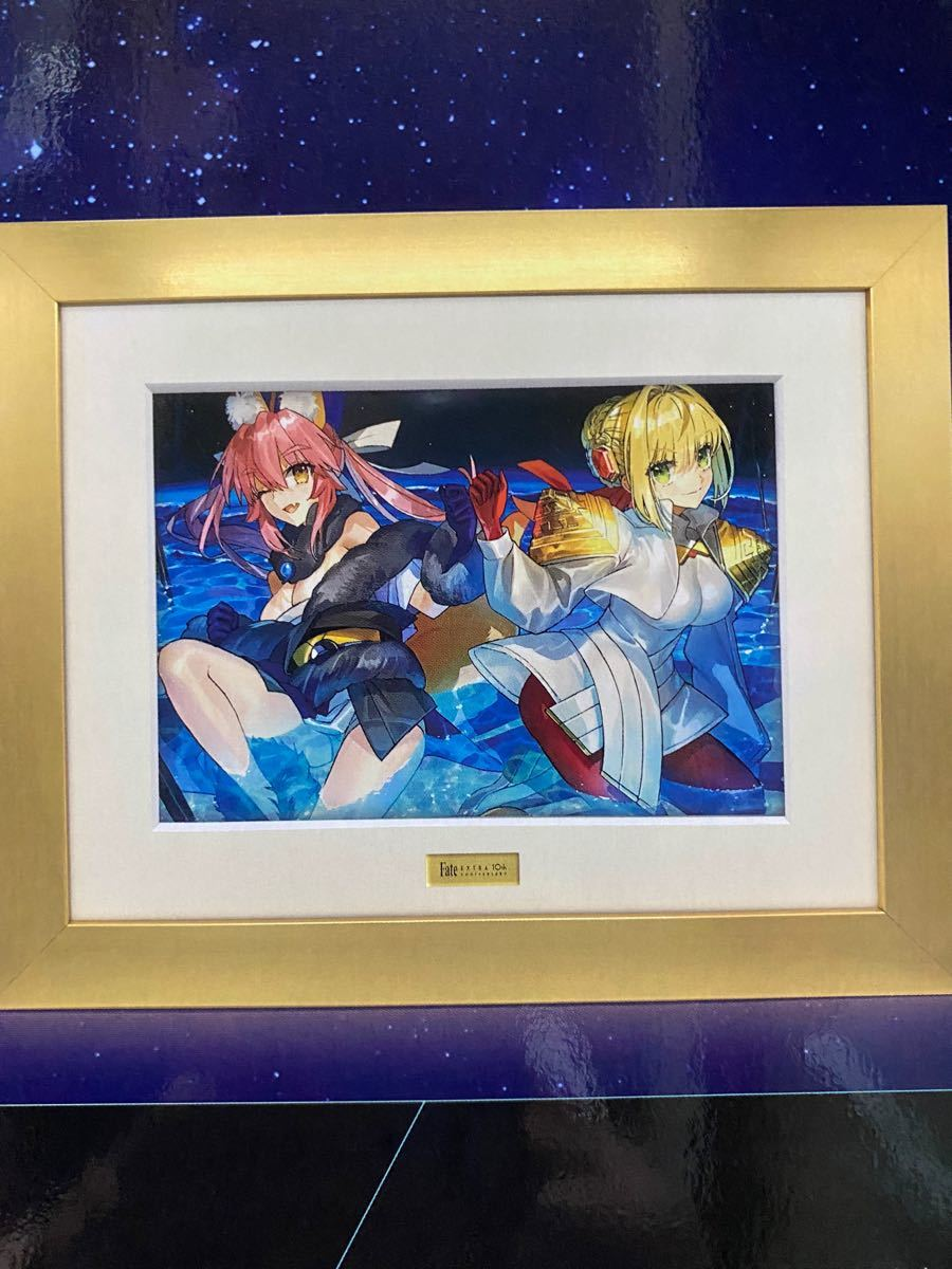 【PS4】 Fate/EXTELLA Celebration BOX for PlayStation4
