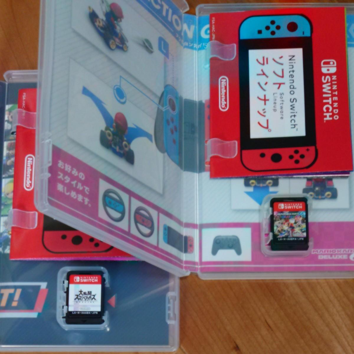 Nintendo Switch 大乱闘スマッシュブラザーズ マリオカート8デラックス セット