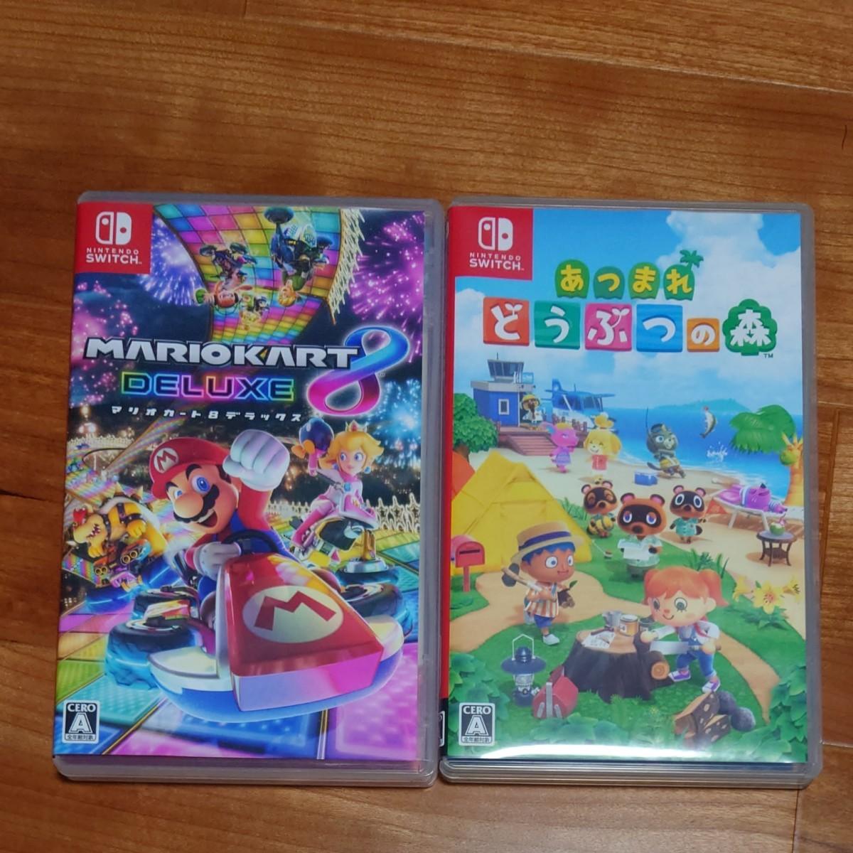 Nintendo Switch マリオカート8デラックス あつまれどうぶつの森 セット