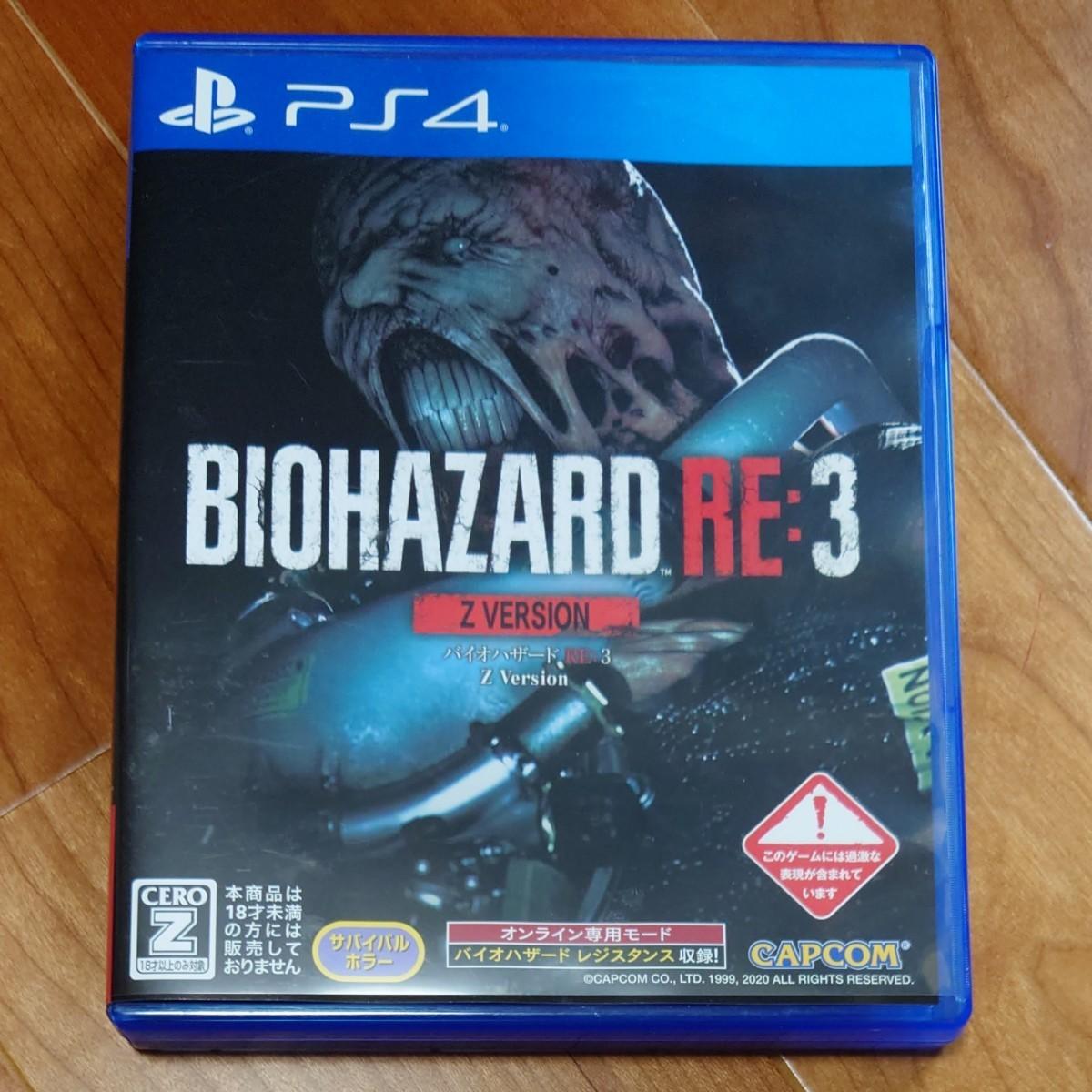 PS4 バイオハザードRE:3 Z Version