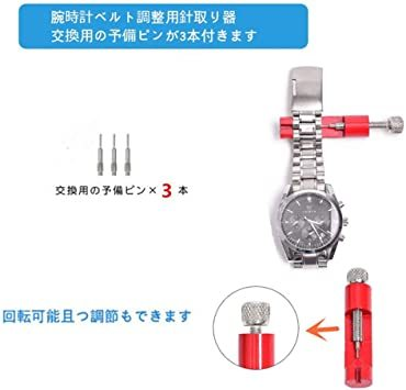 #-D キット 腕時計修理工具セット 腕時計修理 腕時計修理セット 腕時計修理ツール 腕時計バンド調整 腕時計ベルト調整 工具_画像6