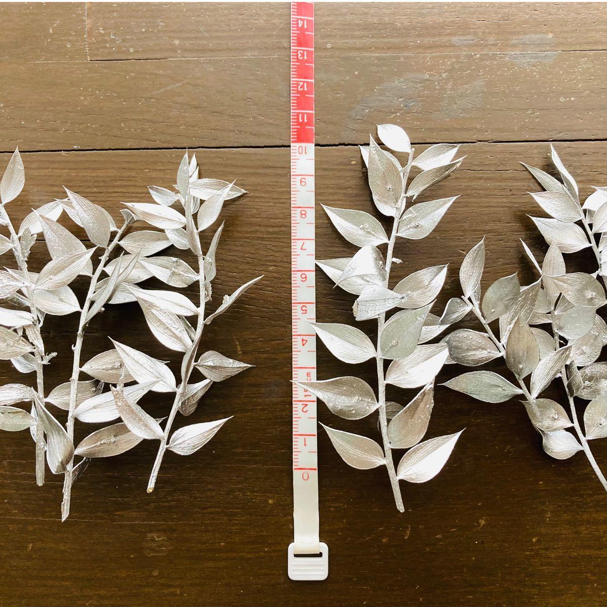 ラスカス シルバーお花お試し詰合せ プリザーブドフラワー ハーバリウム 花材 ハンドメイド