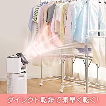 ホワイト アイリスオーヤマ 衣類乾燥除湿機 スピード乾燥 サーキュレーター機能付 デシカント式 ホワイト DDC-50_画像7