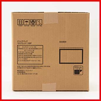 新品2Pc ドリップパック モカブレンド 在庫限り ドトールコーヒー 100PVOJV_画像4