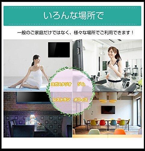 新品ブラック BESTEK テレビ壁掛け金具 26~65インチLED液晶テレビ対応 左右移動式 角度調節可能 BTT1ZKY_画像3