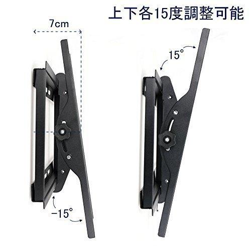 新品ブラック BESTEK テレビ壁掛け金具 26~65インチLED液晶テレビ対応 左右移動式 角度調節可能 BTT1ZKY_画像5