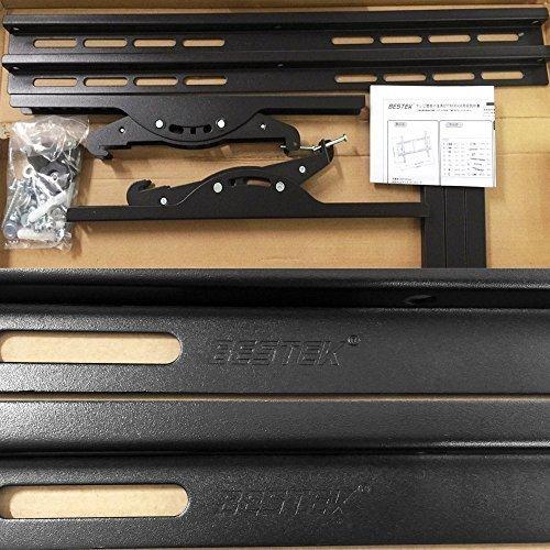 新品ブラック BESTEK テレビ壁掛け金具 26~65インチLED液晶テレビ対応 左右移動式 角度調節可能 BTT1ZKY_画像8