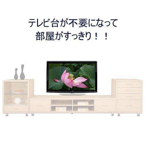 新品ブラック BESTEK テレビ壁掛け金具 26~65インチLED液晶テレビ対応 左右移動式 角度調節可能 BTT1ZKY_画像2