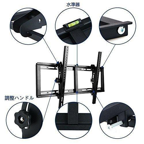 新品ブラック BESTEK テレビ壁掛け金具 26~65インチLED液晶テレビ対応 左右移動式 角度調節可能 BTT1ZKY_画像6