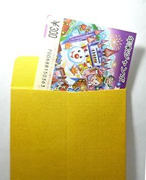 8枚入 【Amazon.co.jp 限定】和紙かわ澄 金色 黄金色 金封 万円袋 8枚入_画像3
