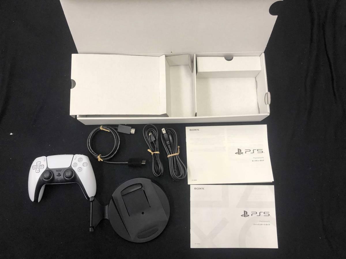 送料無料 SONY PlayStation5(PS5) ディスクドライブ搭載モデル ソニー プレステーション5 プレステ5 美品_画像1