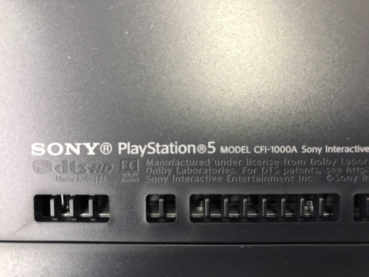 送料無料 SONY PlayStation5(PS5) ディスクドライブ搭載モデル ソニー プレステーション5 プレステ5 美品_画像4