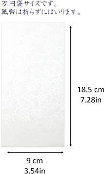 梅 封筒型万円袋 【Amazon.co.jp 限定】和紙かわ澄 きら染め和紙金封 9×18.5㎝ 封筒型万円袋 梅 _画像2