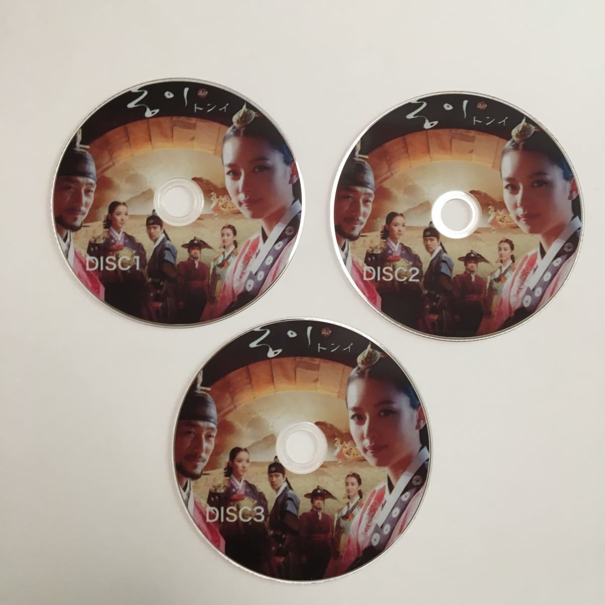 韓国ドラマ ★トンイ★ Blu-ray ディスク3枚