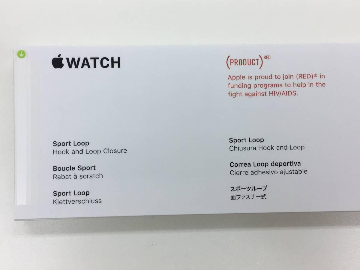 【送料無料】新品未開封品 Apple Watch純正品バンド 38mm/40mmケース用 レッドスポーツループ MXHV2FE/A アップル正規品 交換用ベルト_画像3