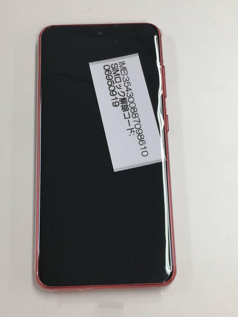 【送料無料】新品未使用品 docomo Galaxy A21 SC-42A Red レッド 赤 本体 SIMロック解除済(SIMフリー) コード付_画像2