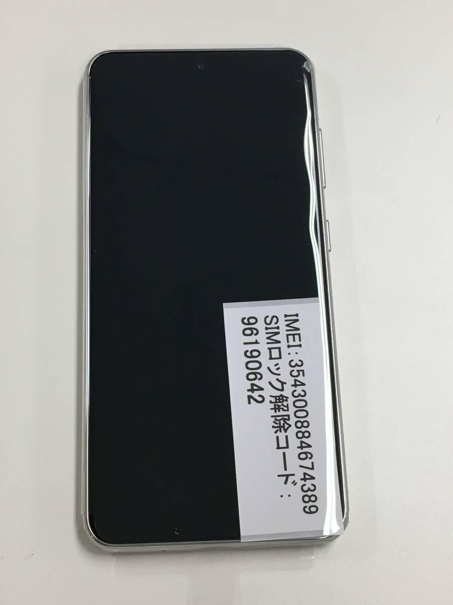 【送料無料】新品未使用品 docomo Galaxy A21 SC-42A Red ホワイト 本体 SIMロック解除済(SIMフリー) コード付_画像2