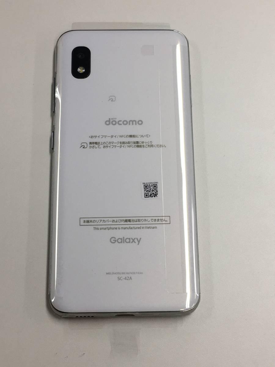 【送料無料】新品未使用品 docomo Galaxy A21 SC-42A Red ホワイト 本体 SIMロック解除済(SIMフリー) コード付_画像3