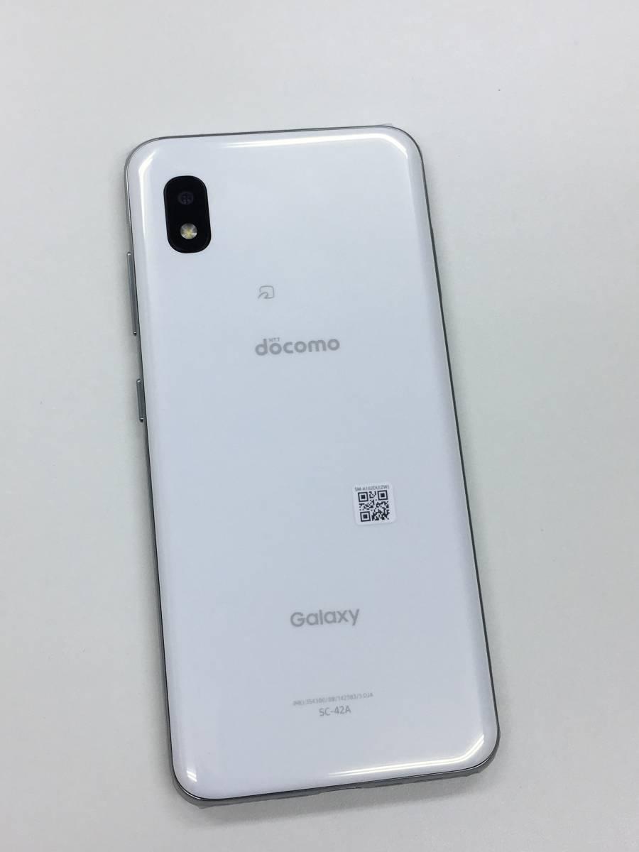 3.送料無料 新品同様 SIMロック解除済(SIMフリー) docomo Galaxy A21 SC-42A ホワイト 本体_画像3