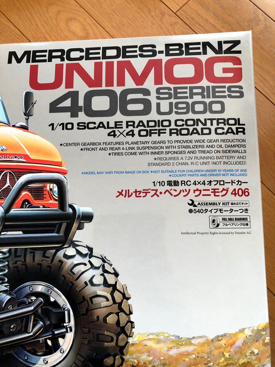 タミヤ ウニモグ CR-01クローラー 新品