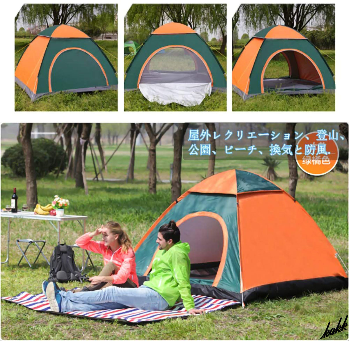 【ワンタッチで広々空間】 テント 3-4人用 軽量 コンパクト 通気性 簡単設営 アウトドア レジャー キャンプ ツーリング グリーン