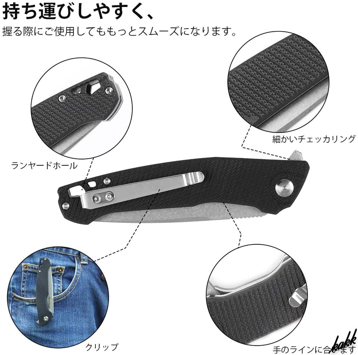 【高硬度フォールディングナイフ】 折りたたみナイフ G10ハンドル ステンレス鋼 ライナーロック ランヤードホール キャンプ アウトドア