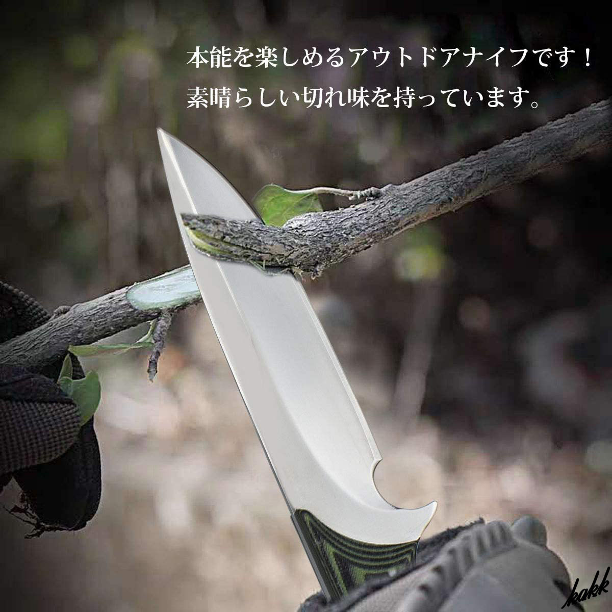 【G10ハンドルフルタング構造】 鏡面仕上げ シースナイフアウトドア包丁 ステンレス鋼 強硬度 サバイバル キャンプ 釣り フィッシング