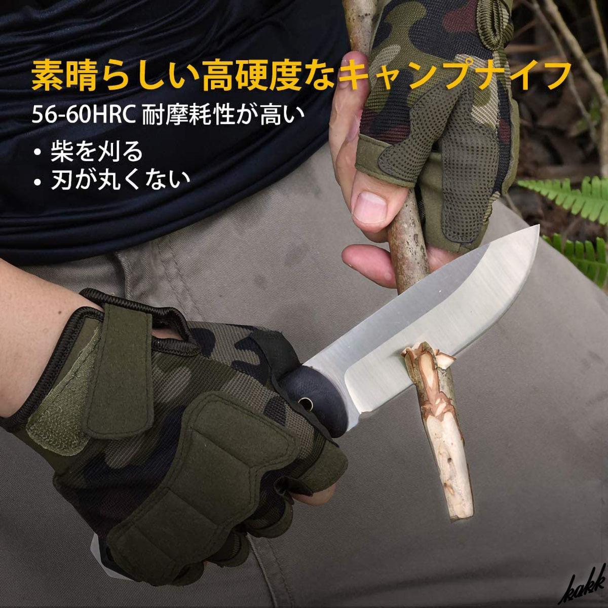【耐食性抜群】 シースナイフ ステンレススチール フルタング バトニング G10 ドロップポイント 狩猟 キャンプ サバイバル フィッシング