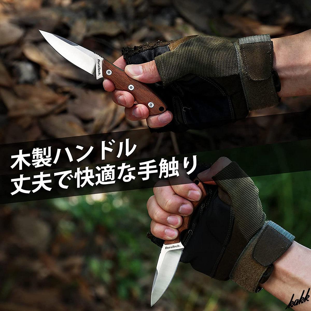 【軽量ネックナイフ】 シースナイフ コンパクト 木製グリップ ボールチェーン パラコード ステンレス鋼 サバイバル キャンプ