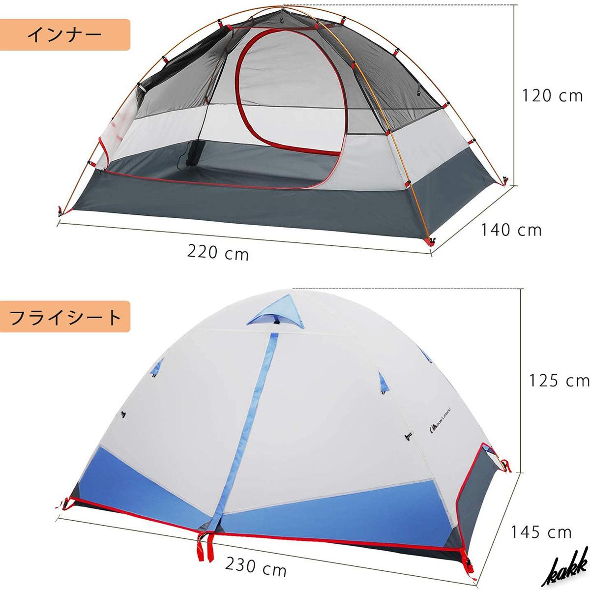 【ゆったりサイズのソロ用テント】 自立式 メッシュ素材 ベンチレーター 軽量 コンパクト ソロ ツーリング アウトドア キャンプ ブルー
