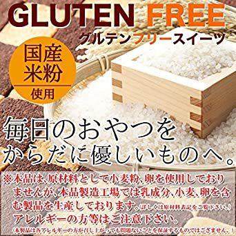天然生活 訳 あり グルテンフリー おからクッキー(500g)プレーン ココア 2種 米粉 生おから おやつ 簡易包装 お菓子_画像2