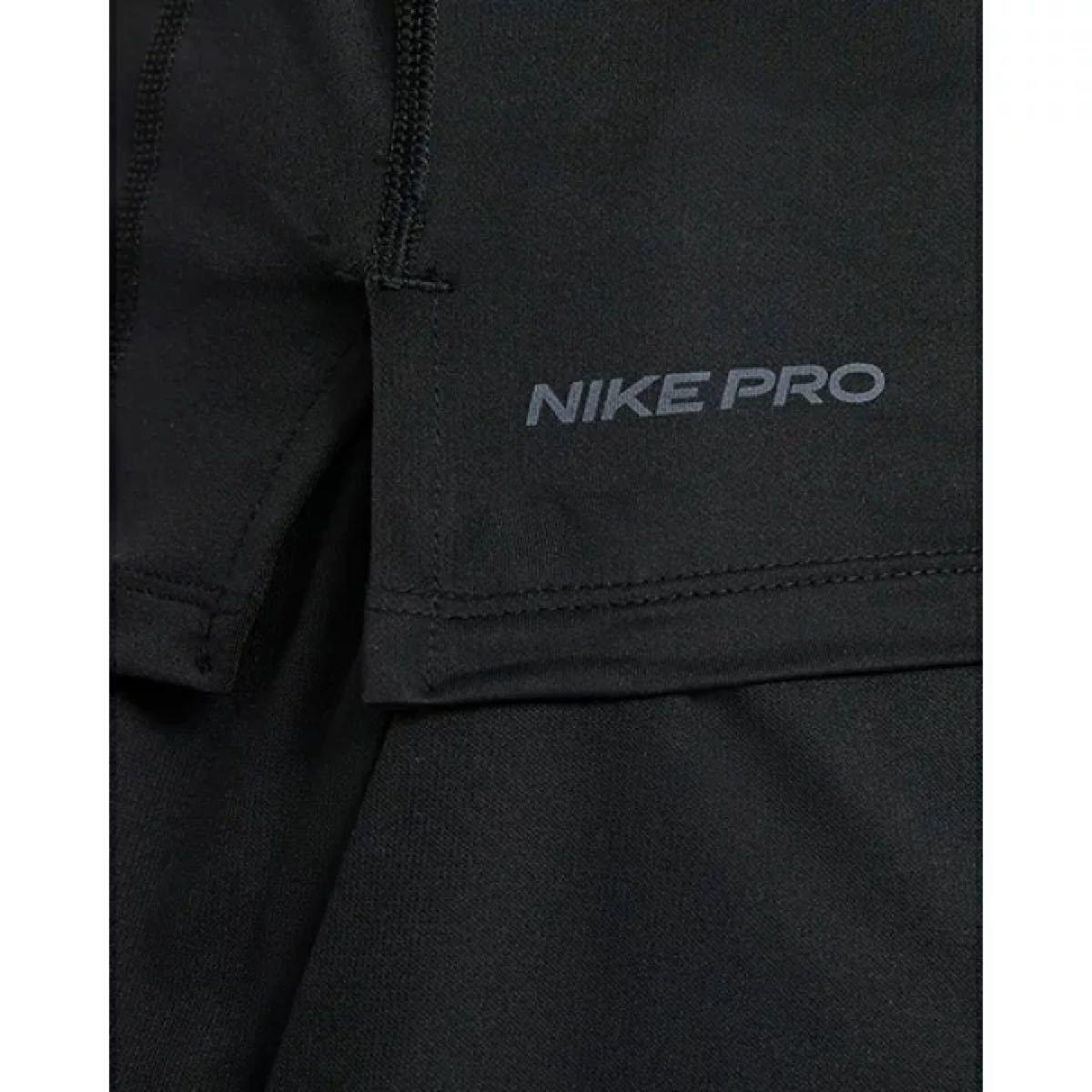 NIKE ナイキ プロ メンズ スリーブレス スポーツ トレーニング フィットネス ジム トップス タンクトップ ノースリーブ 白