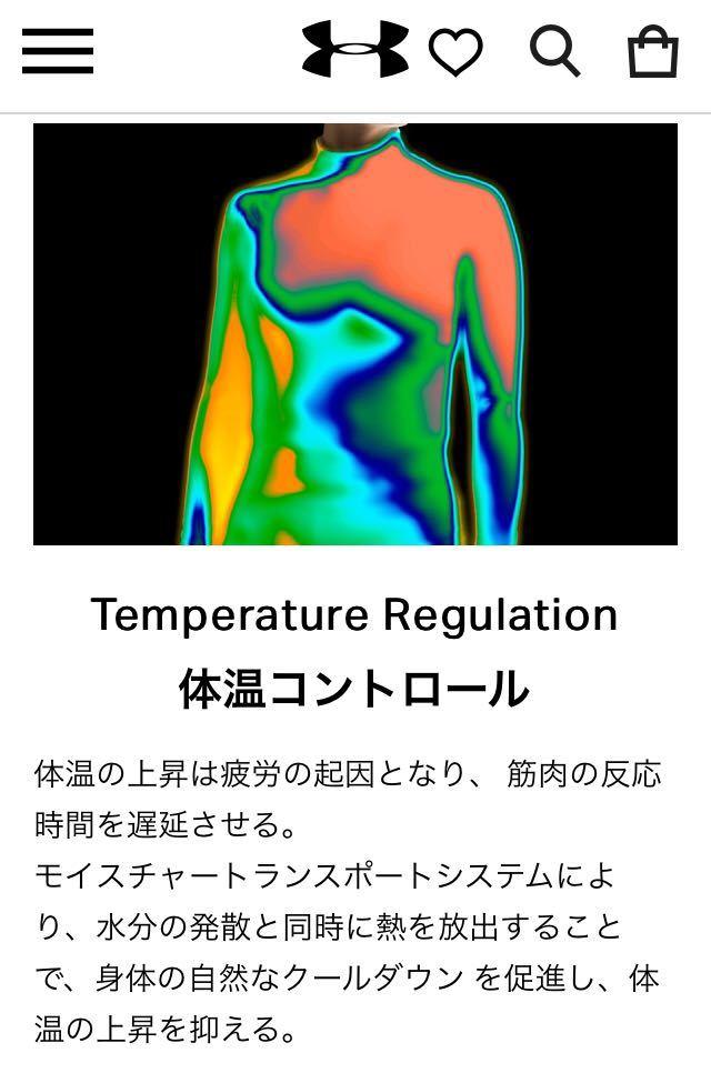 【新品】アンダーアーマー●冷感・加圧●トレーニング UAヒートギアアーマー ショートスリーブ モック メンズL