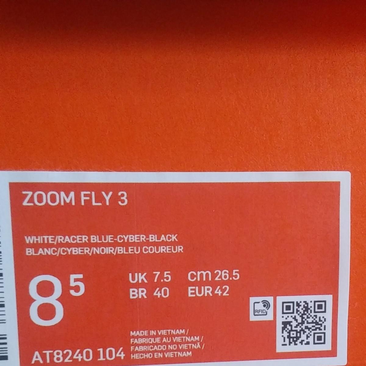 ナイキ ズーム フライ 3  26.5cm AT8240 104 ホワイト×ブルー