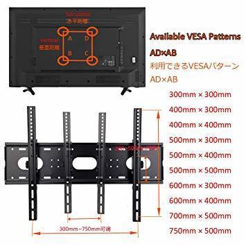黒 JXMTSPW テレビ壁掛け金具 42~85インチLCD LED液晶テレビ対応 左右平行移動式 上下角度調節可能 50 55_画像3
