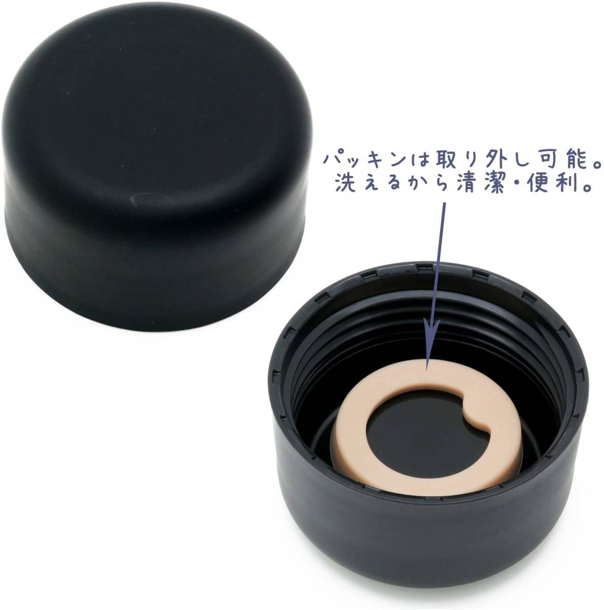 新品 送料無料 黒 ブラック OSK マグボトル ダイレクトステンレスボトル スヌーピー&ウッドストック 490ml 水筒 軽量 温冷両用タイプ