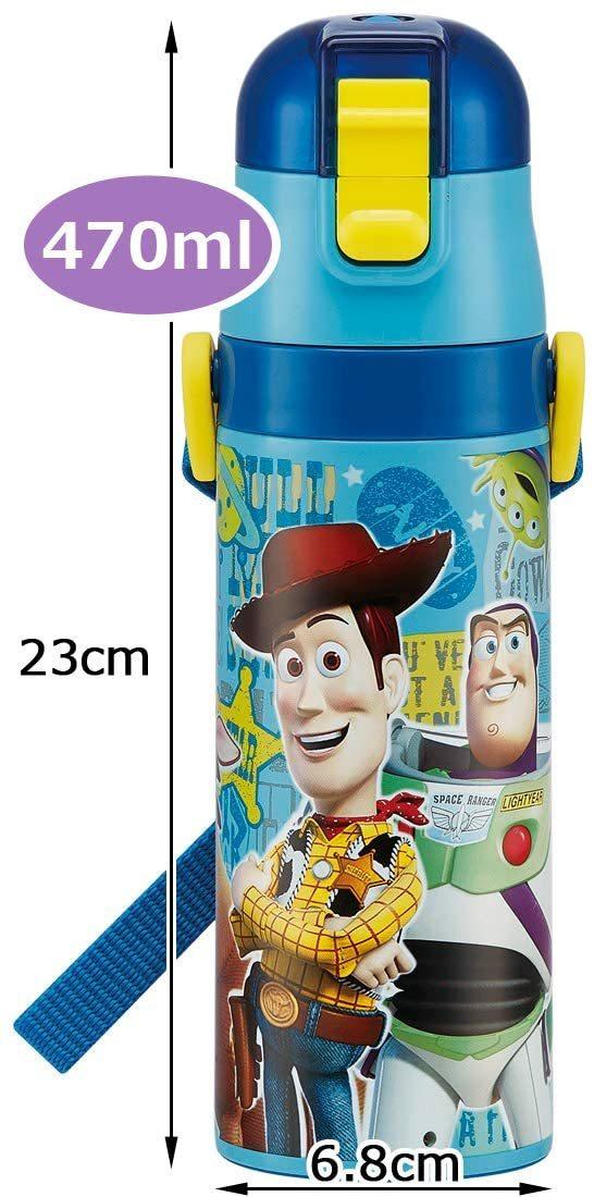 新品 送料無料 スケーター スポーツボトル 子供用 ステンレス 水筒 トイ・ストーリー 19 ディズニー 470ml SDC4 ダイレクト 超軽量