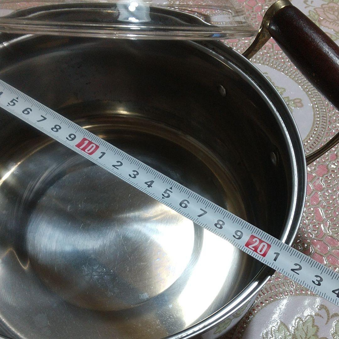 両手鍋    ガラス蓋   直径20cm