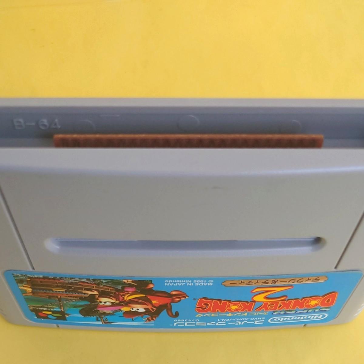 スーパーファミコン ソフト ドンキーコング2