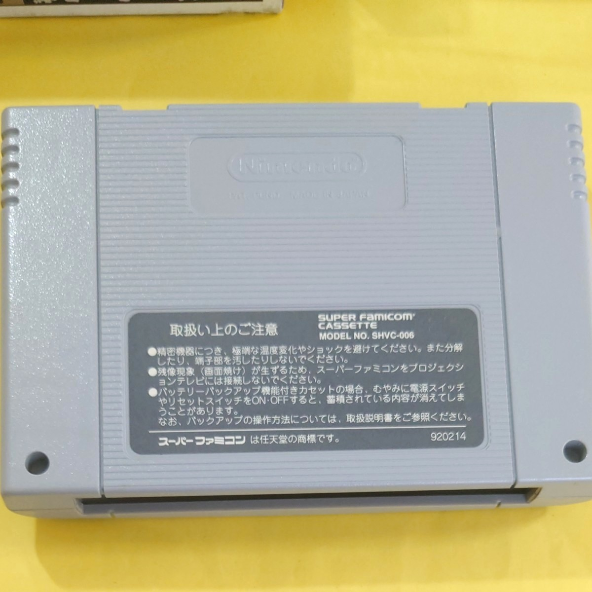 スーパーファミコン ソフト スーパー将棋