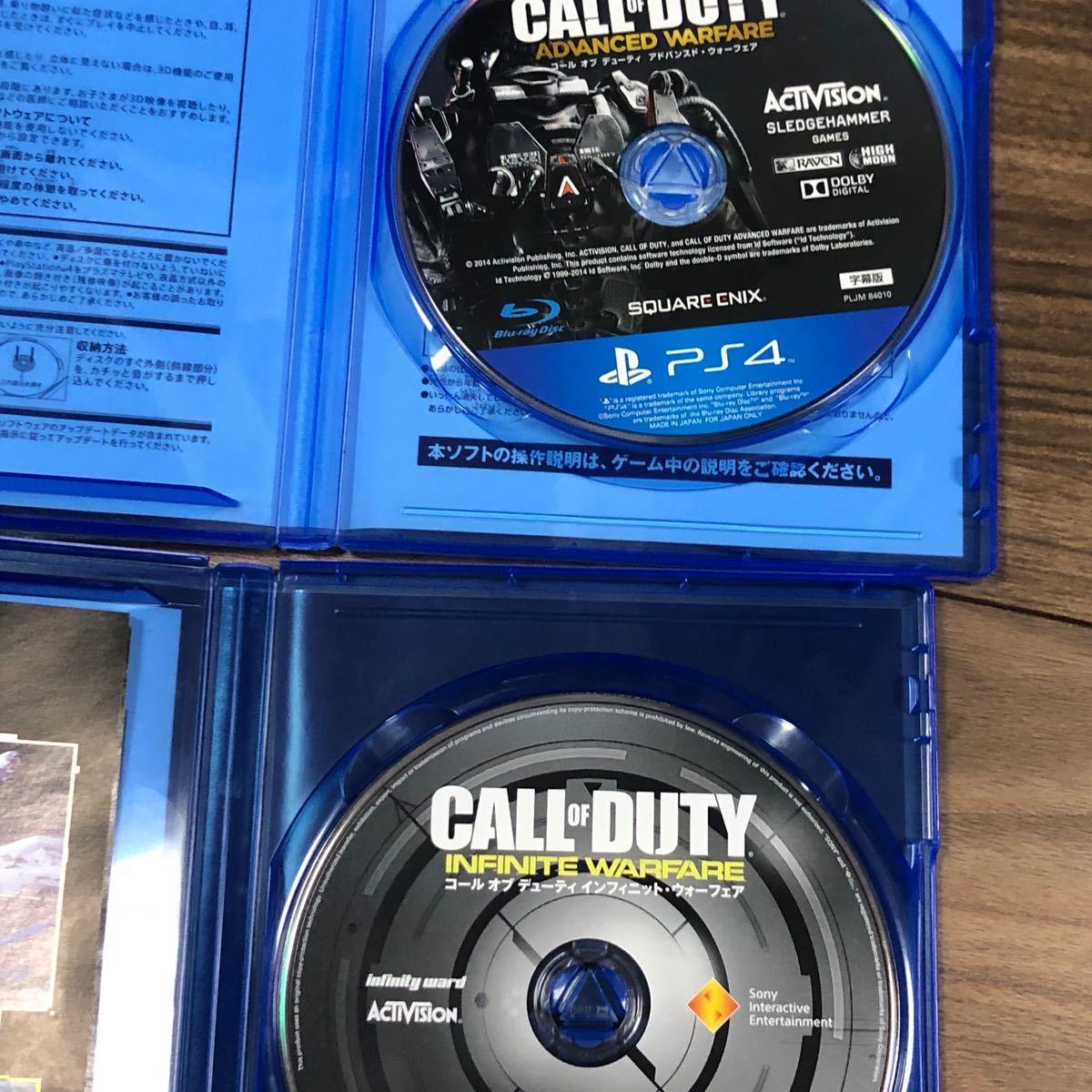 【PS4】コール オブデューティインフィニット・ウォーフェア WW2 ブラックオプス 4 アドバンスドウォーフェア 4本セット