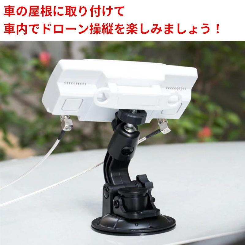 【送料無料】延長ケーブル アンテナ ブースター【エイリアンテック Alientech】電波拡張! DJI 汎用 mavic 2 air pro Spark phantom inspire