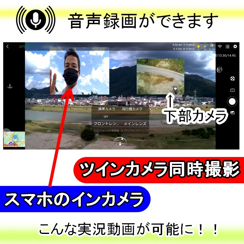 RSプロダクト オリジナル ドローン【6K!】RS01 PRO【ケース付】日本語対応 超高画質 自動追尾【日本語説明書】ジンバル カメラ付き