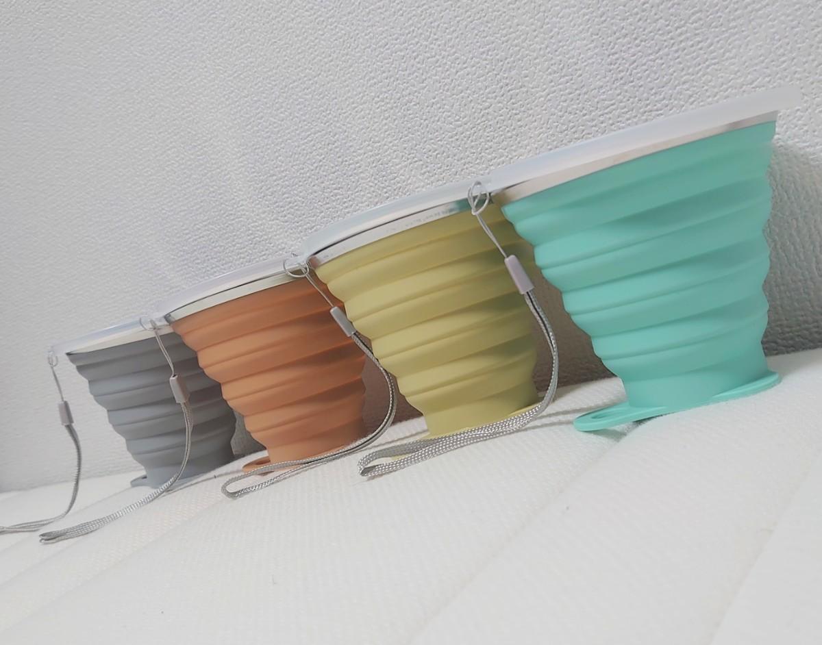 水色のみ アウトドア 折り畳み コップ キャンプ コーヒー コンパクト 軽量 カップ